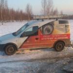 Nasze autko zimową porą