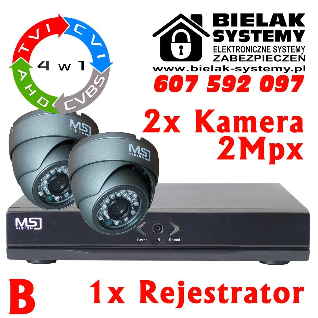 Zestaw do monitoringu: 2x Kamera + Rejestrator cyfrowy