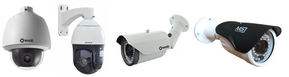 Bielak-Systemy kamery monitoring CCTV
