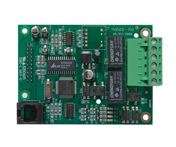SmartLoop/PSTN INIM Moduł z dialerem głosowym i cyfrowym