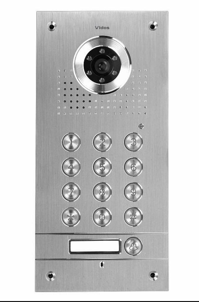 S561D – Stacja bramowa wideodomofonu